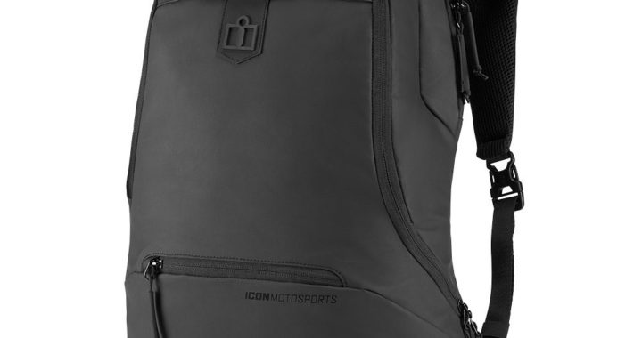 New Ish Holiday Gift Guide – ICON's Crosswalk Backpack