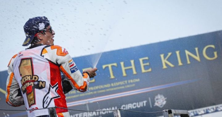 Take a shower and put on some smell goods. It's time for the annual B.T. MotoGP Awards!
