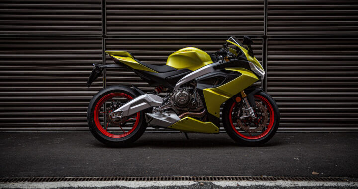 Aprilia's 2021 RS 660: Seven Things That You Need To Know