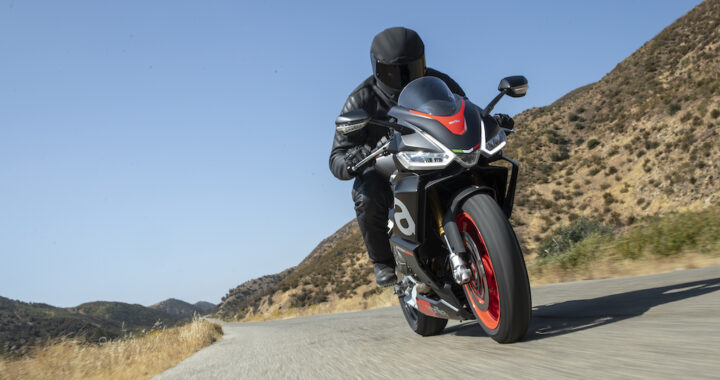 Aprilia's 2021 RS 660: First Ride Review