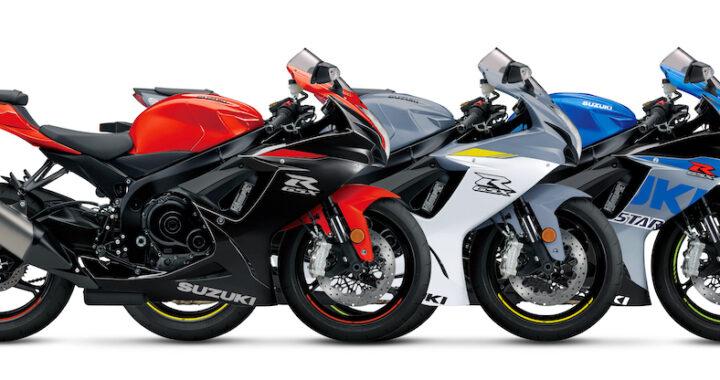Suzuki 2022 GSX-R Model Lineup